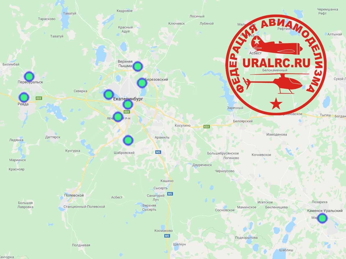 карта полетов область